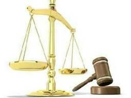 Разводы в Израиле. Разводы по согласию