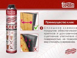 Строительный клей теплоизоляции Teplis Spiderweb /1000 мл - фото 3