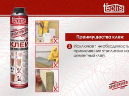 Строительный клей теплоизоляции Teplis Spiderweb /1000 мл - фото 4