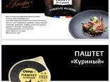 Консерва ТМ СИЛА - photo 1