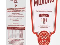Молоко - фото 4