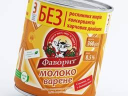 Молоко цельное сгущенное вареное/Condensed milk boiled 8, 5%