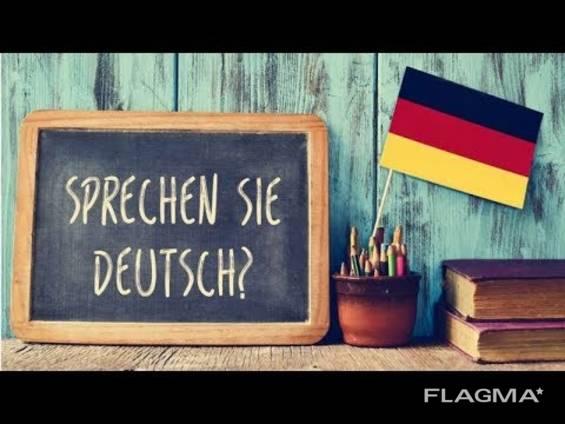 Немецкий язык по (Skype) интенсивно