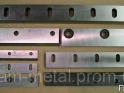 Ножи металлические // гильотинные ножницы // шредеры