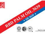 Пальмовое масло 3639 - фото 1