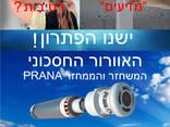 Предложение по продажи энергосберегающей вентиляции - фото 1