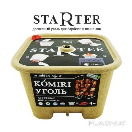 Starter - Birch Charcoal Premium
