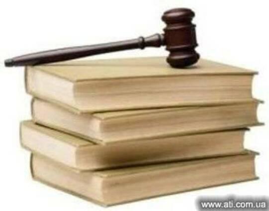 Юридические услуги в Израиле. Востребование документов
